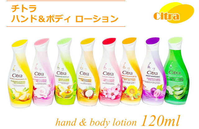 hand & body lotion 120ml