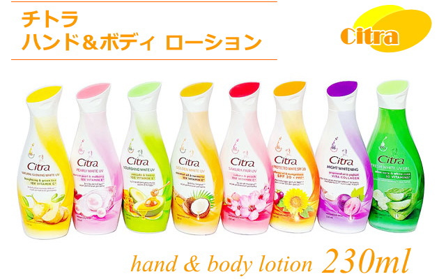 hand & body lotion 230ml