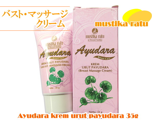 Ayudara krem urut payudara breast massage cream